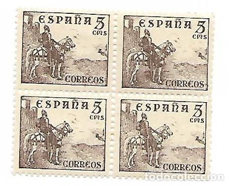 BLOQUE DE 4 - CAT. EDIFIL - N. 816 B. - VER FOTOS (Sellos - España - Estado Español - De 1.936 a 1.949 - Nuevos)