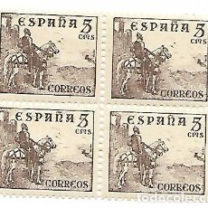 Sellos: BLOQUE DE 4 - CAT. EDIFIL - N. 816 B. - VER FOTOS. Lote 194204603