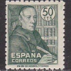 Sellos: 1947. PADRE BENITO J. FEIJOO SELLO NUEVO SIN FIJASELLOS EDIFIL Nº 1011. Lote 194214412