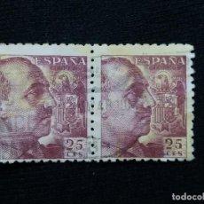 Sellos: ESPAÑA, 25 CTS, FRANCO, AÑO 1948. Lote 194232391