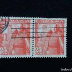 Sellos: ESPAÑA, 25 CTS, FRANCO, AÑO 1948. Lote 194232631