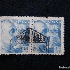 Sellos: ESPAÑA, 30 CTS, FRANCO, AÑO 1949. Lote 194233190