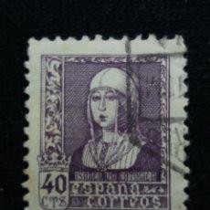 Sellos: ESPAÑA, 40 CMS, ISABEL LA CATOLICA, AÑO 1937. Lote 194233623