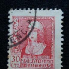 Sellos: ESPAÑA, 30 CMS, ISABEL LA CATOLICA, AÑO 1937. Lote 194233838