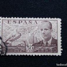 Sellos: ESPAÑA, 50 CMS, J. DE LA CIERVA, AÑO 1939. Lote 194234165