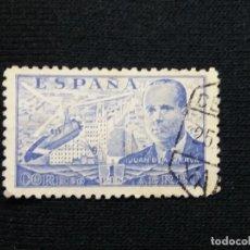 Sellos: ESPAÑA, 1 PTA, J. DE LA CIERVA, AÑO 1941. Lote 194234377