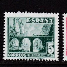 Sellos: 1948. CENTENARIO DEL FERROCARRIL SERIE COMPLETA NUEVA SIN FIJASELLOS EDIFIL Nº 1037/1039. Lote 194240518