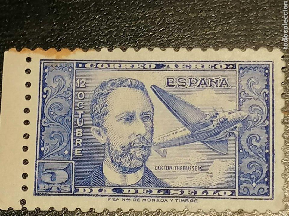 EDIFIL 983 NUEVO * MANCHAS DEL TIEMPO (Sellos - España - Estado Español - De 1.936 a 1.949 - Nuevos)