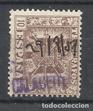 CALACEITE TERUEL FECHADOR ESCUDO DE TELEGRAFOS (Sellos - España - Estado Español - De 1.936 a 1.949 - Usados)