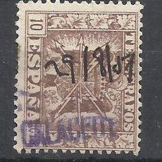 Sellos: CALACEITE TERUEL FECHADOR ESCUDO DE TELEGRAFOS. Lote 194292016