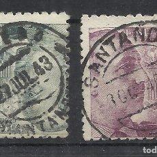 Sellos: LAREDO SANTANDER FECHADORES FRANCO. Lote 194292142