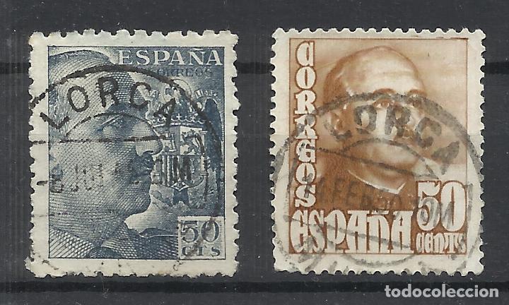 LORCA MURCIA FECHADORES FRANCO (Sellos - España - Estado Español - De 1.936 a 1.949 - Usados)
