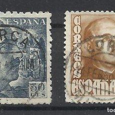 Sellos: LORCA MURCIA FECHADORES FRANCO. Lote 194292173
