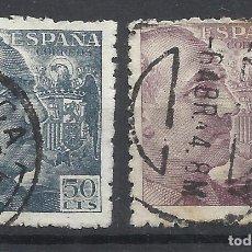 Sellos: LORCA MURCIA FECHADORES FRANCO. Lote 194292195