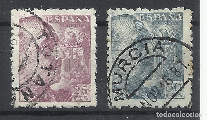 TOTANA MURCIA FECHADORES FRANCO (Sellos - España - Estado Español - De 1.936 a 1.949 - Usados)
