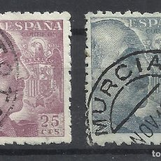 Sellos: TOTANA MURCIA FECHADORES FRANCO. Lote 194292250