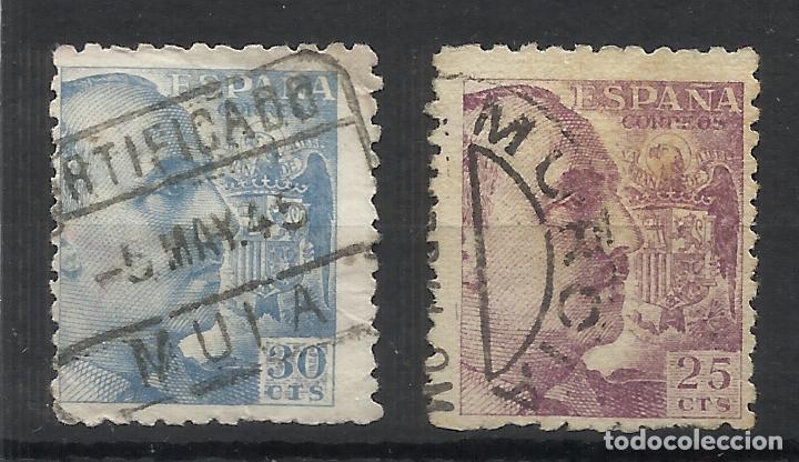 MULA MURCIA FECHADORES FRANCO (Sellos - España - Estado Español - De 1.936 a 1.949 - Usados)