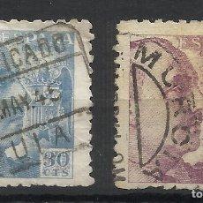 Sellos: MULA MURCIA FECHADORES FRANCO. Lote 194292312