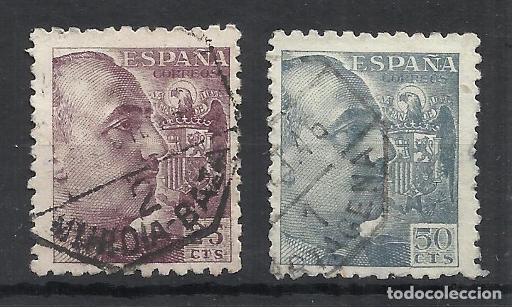 BAZA CARTAGENA MURCIA FECHADORES AMBULANTES FRANCO (Sellos - España - Estado Español - De 1.936 a 1.949 - Usados)