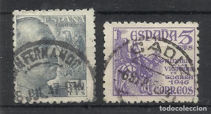 SAN FERNANDO CADIZ FECHADORES FRANCO Y VICTIMAS DE LA GUERRA (Sellos - España - Estado Español - De 1.936 a 1.949 - Usados)
