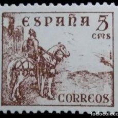 Sellos: SELLOS, ESPAÑA. 1940. CID CAMPEADOR, 5 CTS. CASTAÑO. EDIFIL 916.. Lote 194404610