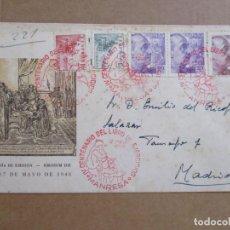 Sellos: CIRCULADA 1948 DE EXPO FILATELICA MANRESA BARCELONA A MADRID. Lote 194506191