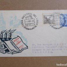 Sellos: CIRCULADA 1948 DE FERIA LIBRO SEVILLA A VALENCIA. Lote 194506480
