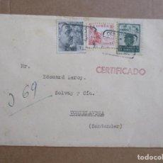 Sellos: CIRCULADA DE BARCELONA A TORRELAVEGA SANTANDER . Lote 194507296