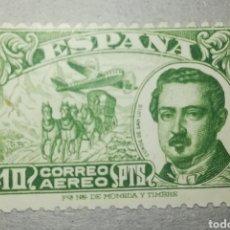 Sellos: ESPAÑA SPAIN 1945 CONDE DE SAN LUIS EDIFIL 990. Lote 194515616