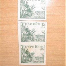 Sellos: EDIFIL 918 NUEVOS SIN DENTAR 3 SELLOS,CON GOMA ORIGINAL.. Lote 194593542