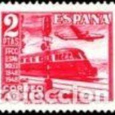 Sellos: SELLO USADO DE ESPAÑA, EDIFIL 1039. Lote 194952728