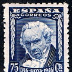Sellos: ESPAÑA // EDIFIL 1007 // 1946 ... NUEVO. Lote 194966021