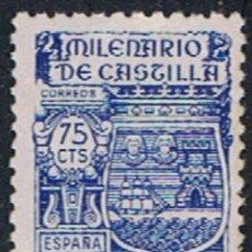 Sellos: ESPAÑA // EDIFIL 982 // 1944 ... NUEVO. Lote 194987388
