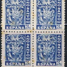 Sellos: ESPAÑA // EDIFIL 966 X 4 // 1943-44 ... AÑO SANTO COMPOSTELANO ... NUEVO. Lote 194987686