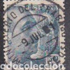 Sellos: ESPAÑA.- SELLO Nº 1053 MATASELLOS MINISTERIO DEL TRABAJO. CORREOS. Lote 195021131