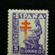 Sellos: SELLO ESPAÑA, 5 CTS, CRUZ DE LORENA, AÑO 1946. SIN USAR. Lote 195034932