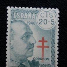 Sellos: SELLO ESPAÑA, 20+5 CTS, FRANCO CRUZ DE LORENA, AÑO 1940. SIN USAR. Lote 195039125