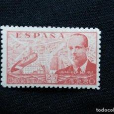 Sellos: SELLO ESPAÑA, 25 CTS, J. DE LA CIERVA, AÑO 1939. SIN USAR. Lote 195040300