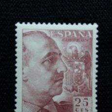 Sellos: SELLO ESPAÑA, 25 CTS, FRANCO, AÑO 1949. SIN USAR. Lote 195040427