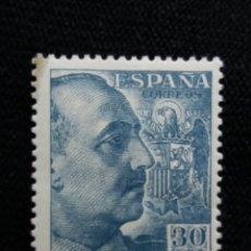 Sellos: SELLO ESPAÑA, 30 CTS, FRANCO, AÑO 1959. SIN USAR. Lote 195040613