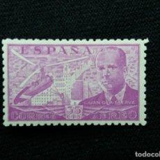 Sellos: SELLO ESPAÑA, 35 CTS, J. DE LA CIERVA, AÑO 1939. SIN USAR. Lote 195041177