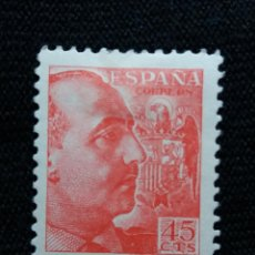 Sellos: SELLO ESPAÑA, 45 CTS, FRANCO, AÑO 1949. SIN USAR. Lote 195041535