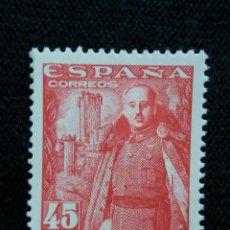 Sellos: SELLO ESPAÑA, 45 CTS, FRANCO, AÑO 1948. SIN USAR. Lote 195041636