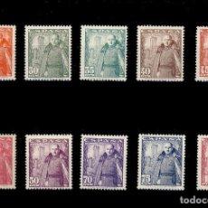 Sellos: 1024/32** GENERAL FRANCO Y CASTILLO DE LA MOTA. BC. Lote 195069082