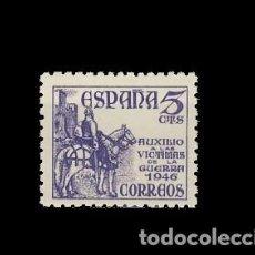 Sellos: 1062* VICTIMAS DE LA GUERRA. BC.. Lote 195069087