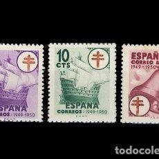 Sellos: 1066/69* PRO TUBERCULOSOS. BC.. Lote 195069100