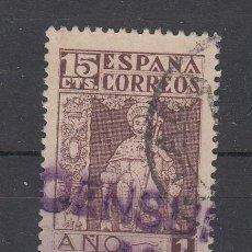 Sellos: ESPAÑA .833 USADA, AÑO JUBILAR COMPOSTELANO. Lote 195131421