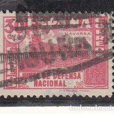 Sellos: ESPAÑA 808A USADA, VARIEDAD PIE DE IMPRENTA CORTO, JUNTA DE DEFENSA NACIONAL. Lote 195131443