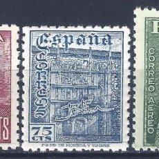 Sellos: EDIFIL 1002-1004 DÍA DEL DSELLO. FIESTA DE LA HISPANIDAD (SERIE COMPLETA). MNH **. Lote 195149642