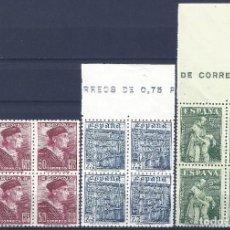 Sellos: EDIFIL 1002-1004 DÍA DEL DELLO. FIESTA DE LA HISPANIDAD (SERIE COMPLETA BLOQUE DE 4). MNH **. Lote 195169616